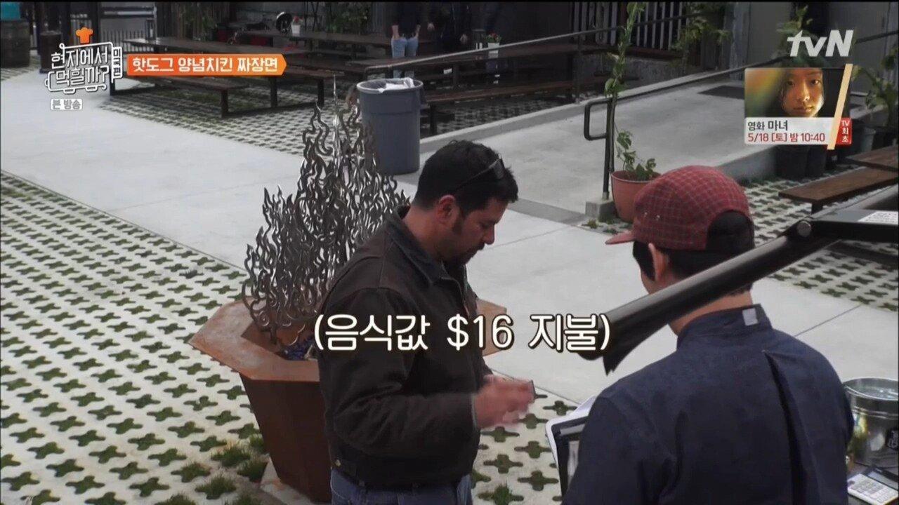 15.jpg 한국에서 주면 미친놈 소리듣는 미국의 팁 문화