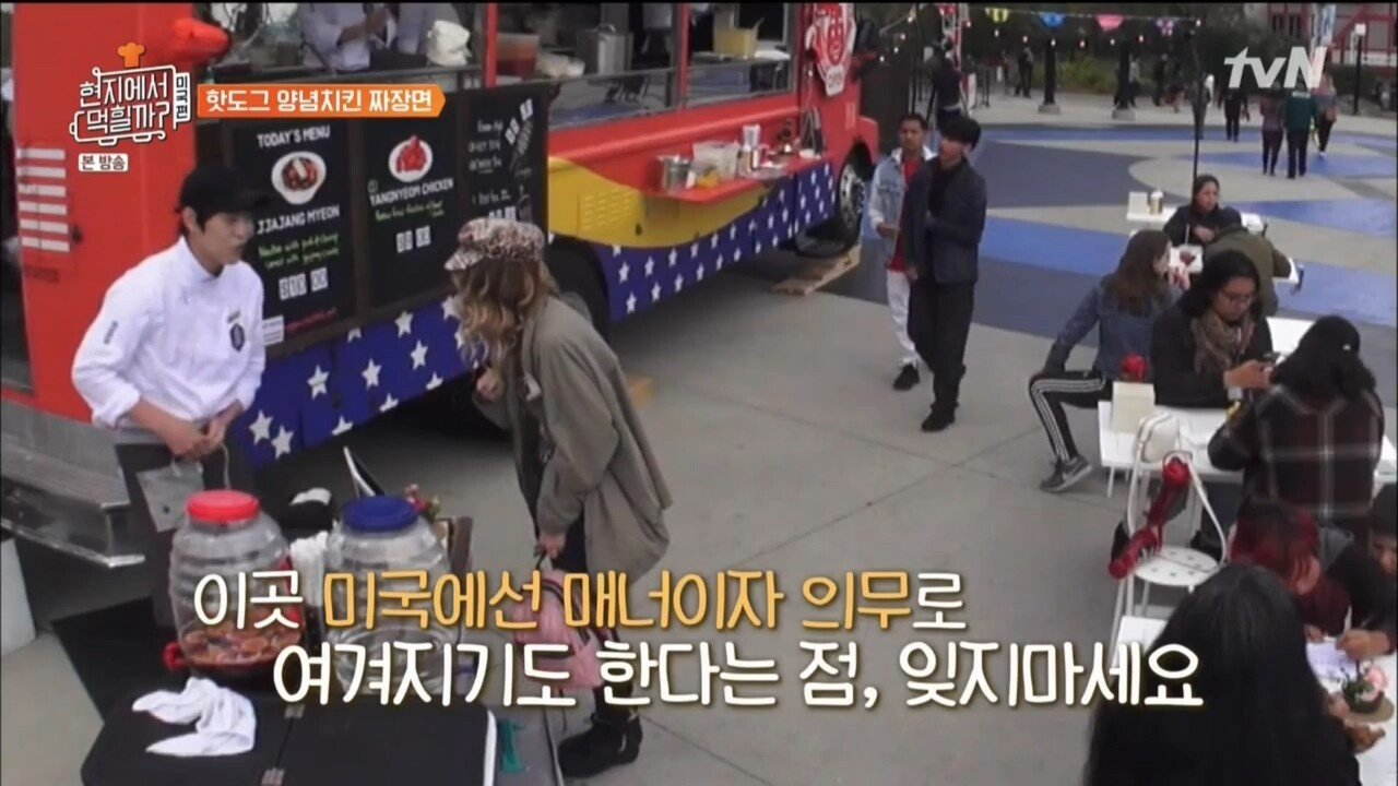 25.jpg 한국에서 주면 미친놈 소리듣는 미국의 팁 문화