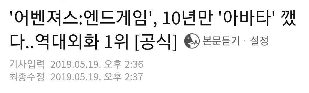 Screenshot_20190519-210115_Chrome.jpg 오늘 역대급 커리어를 기록한 배우