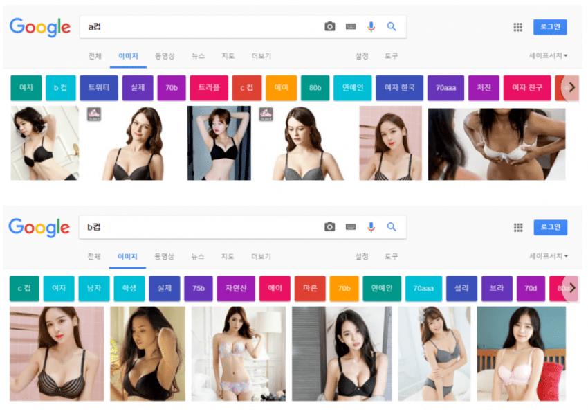 Internet_20190519_000534_1.png ㅎㅂ) 구글이 판단하는 19금의 기준