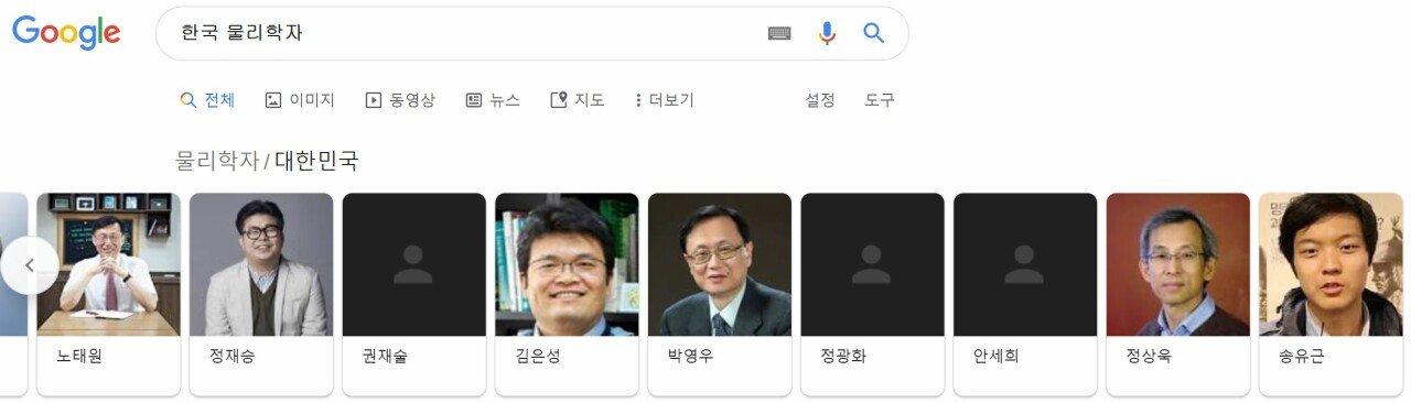 4444.JPG 한국의 물리학자