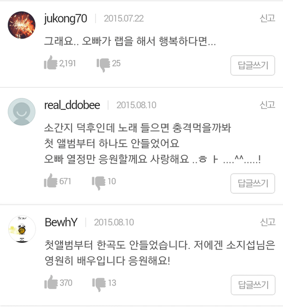 46.png 스압)너무 개썅 마이웨이甲 이라서 팬들마저 포기한 배우.jpg