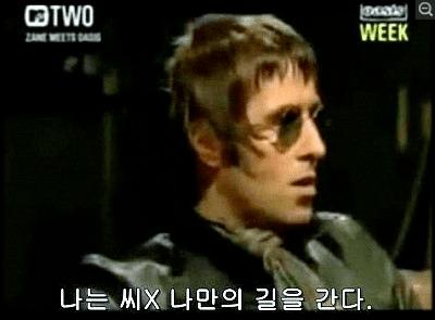 49.png 스압)너무 개썅 마이웨이甲 이라서 팬들마저 포기한 배우.jpg