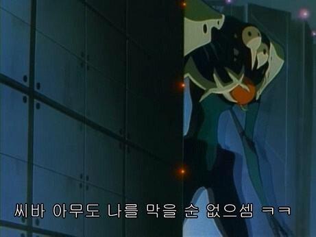 29.jpg 스압)너무 개썅 마이웨이甲 이라서 팬들마저 포기한 배우.jpg