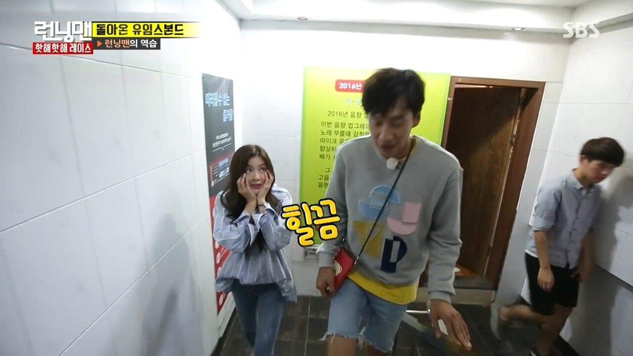 001.jpg 이상형한테 폭탄 고백받은 여자의 반응 (feat. 런닝맨 미방영분)