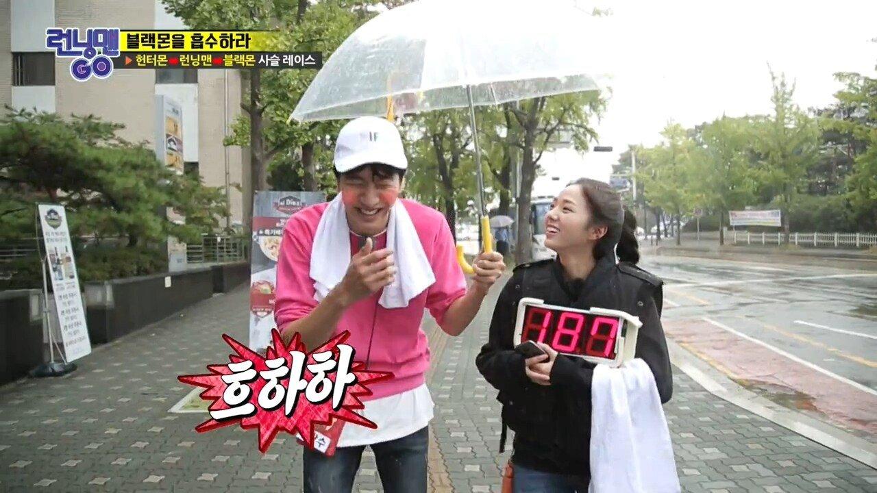 305.jpg 이상형한테 폭탄 고백받은 여자의 반응 (feat. 런닝맨 미방영분)