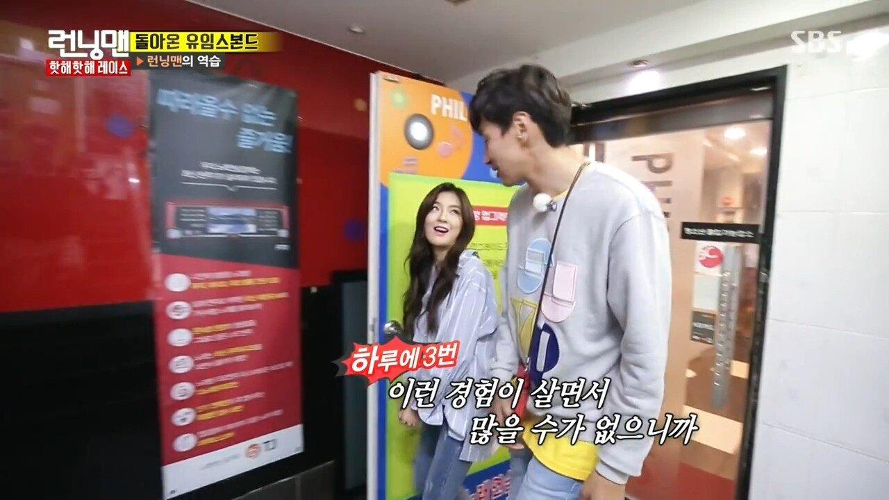 002.jpg 이상형한테 폭탄 고백받은 여자의 반응 (feat. 런닝맨 미방영분)