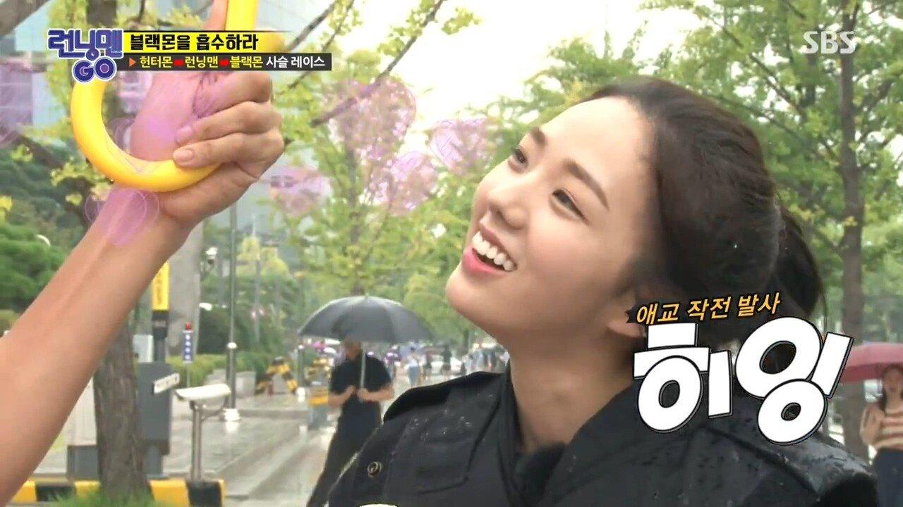 306.jpg 이상형한테 폭탄 고백받은 여자의 반응 (feat. 런닝맨 미방영분)