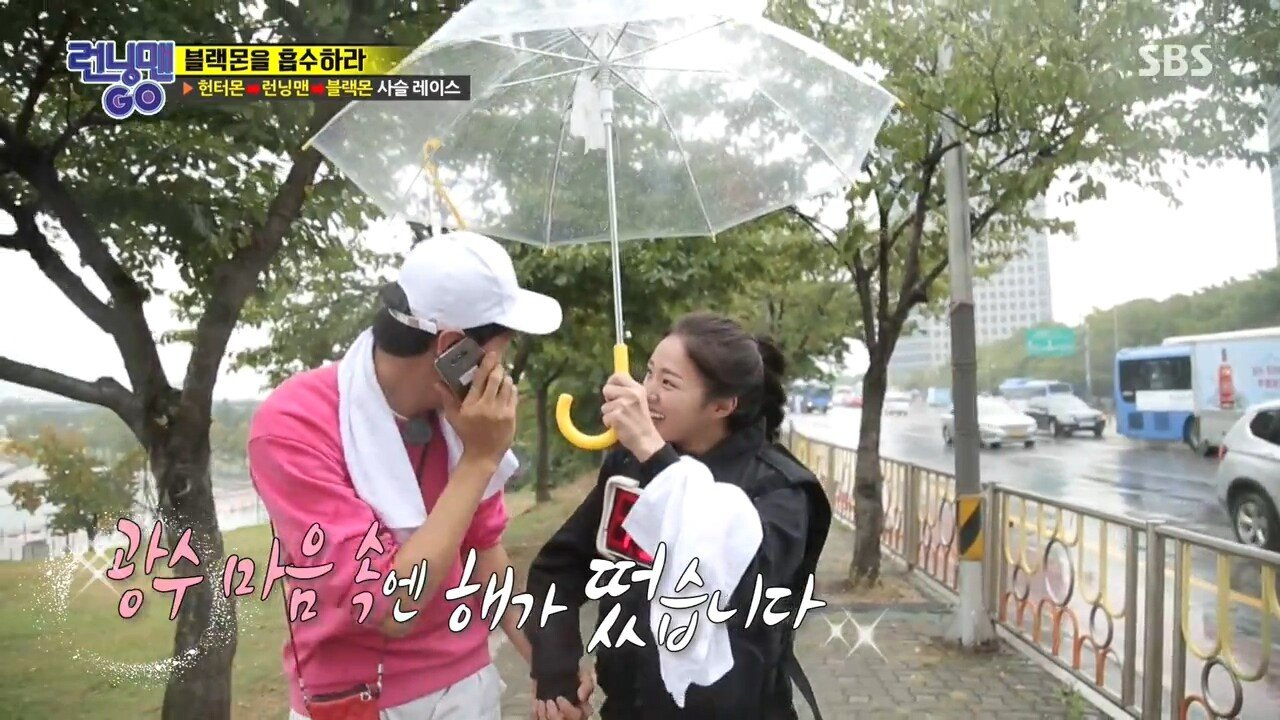 301.jpg 이상형한테 폭탄 고백받은 여자의 반응 (feat. 런닝맨 미방영분)