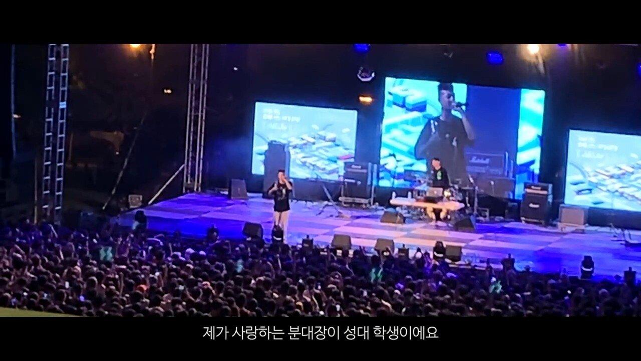 빈지노가 대학생들에게 (Feat. 스윙스) - YouTube (720p).mp4_20190523_215911.659.jpg 빈지노가 대학생들에게...jpg