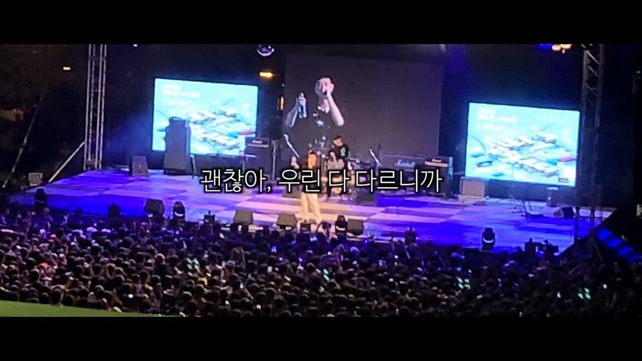 빈지노가 대학생들에게 (Feat. 스윙스) - YouTube (720p).mp4_20190523_215946.003.jpg 빈지노가 대학생들에게...jpg