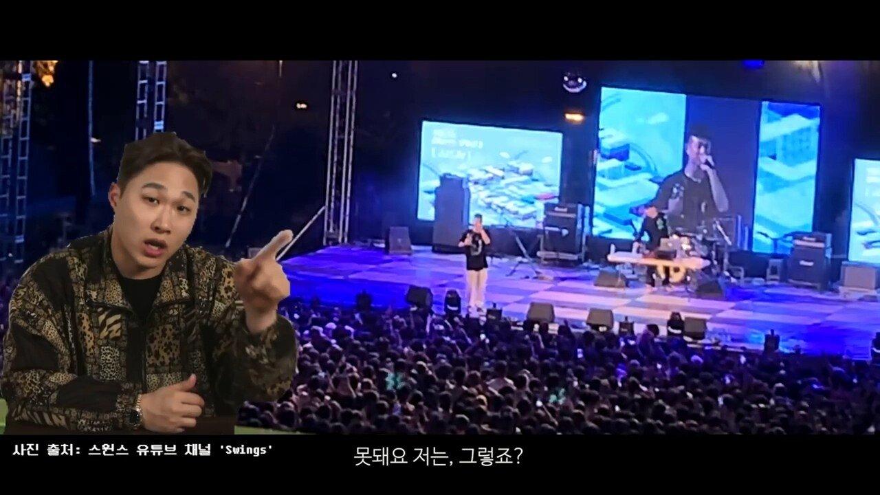 빈지노가 대학생들에게 (Feat. 스윙스) - YouTube (720p).mp4_20190523_220015.617.jpg 빈지노가 대학생들에게...jpg