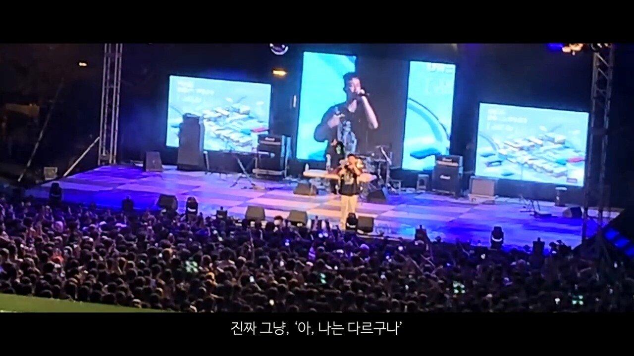 빈지노가 대학생들에게 (Feat. 스윙스) - YouTube (720p).mp4_20190523_220026.130.jpg 빈지노가 대학생들에게...jpg