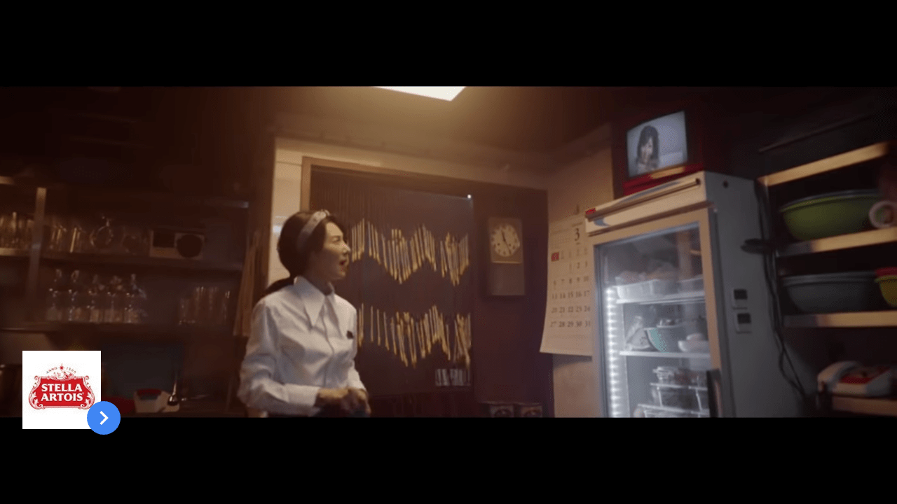 Screenshot_2019-05-24-02-49-21.png 알탕영화 김서형의 맥주 광고를 알아보자