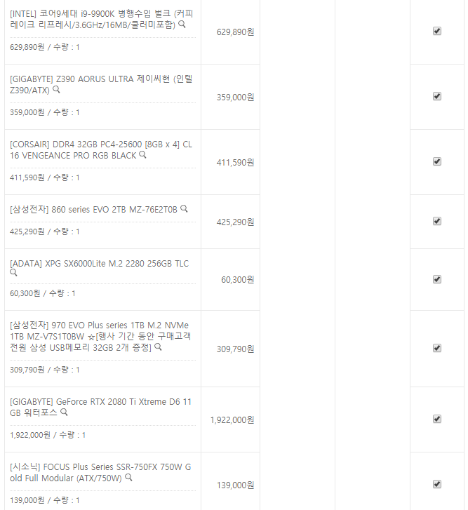 1.PNG 포텐가려고 천만원 현질함...jpg