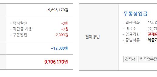 4.PNG 포텐가려고 천만원 현질함...jpg