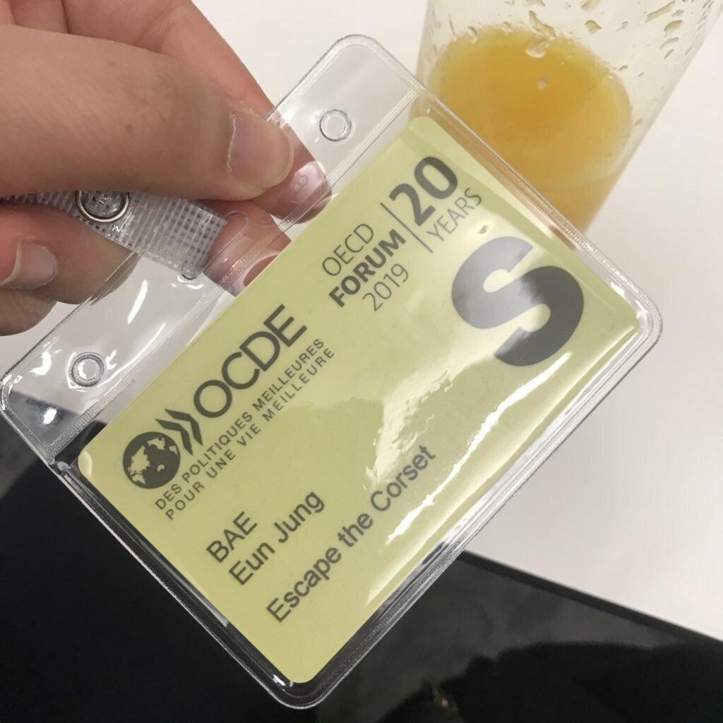 OECD 세계포럼 한국인 참가자 클라스