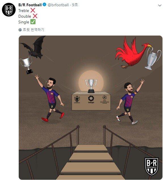444.jpg [B/R Football] 트레블을 노리던 바르셀로나..