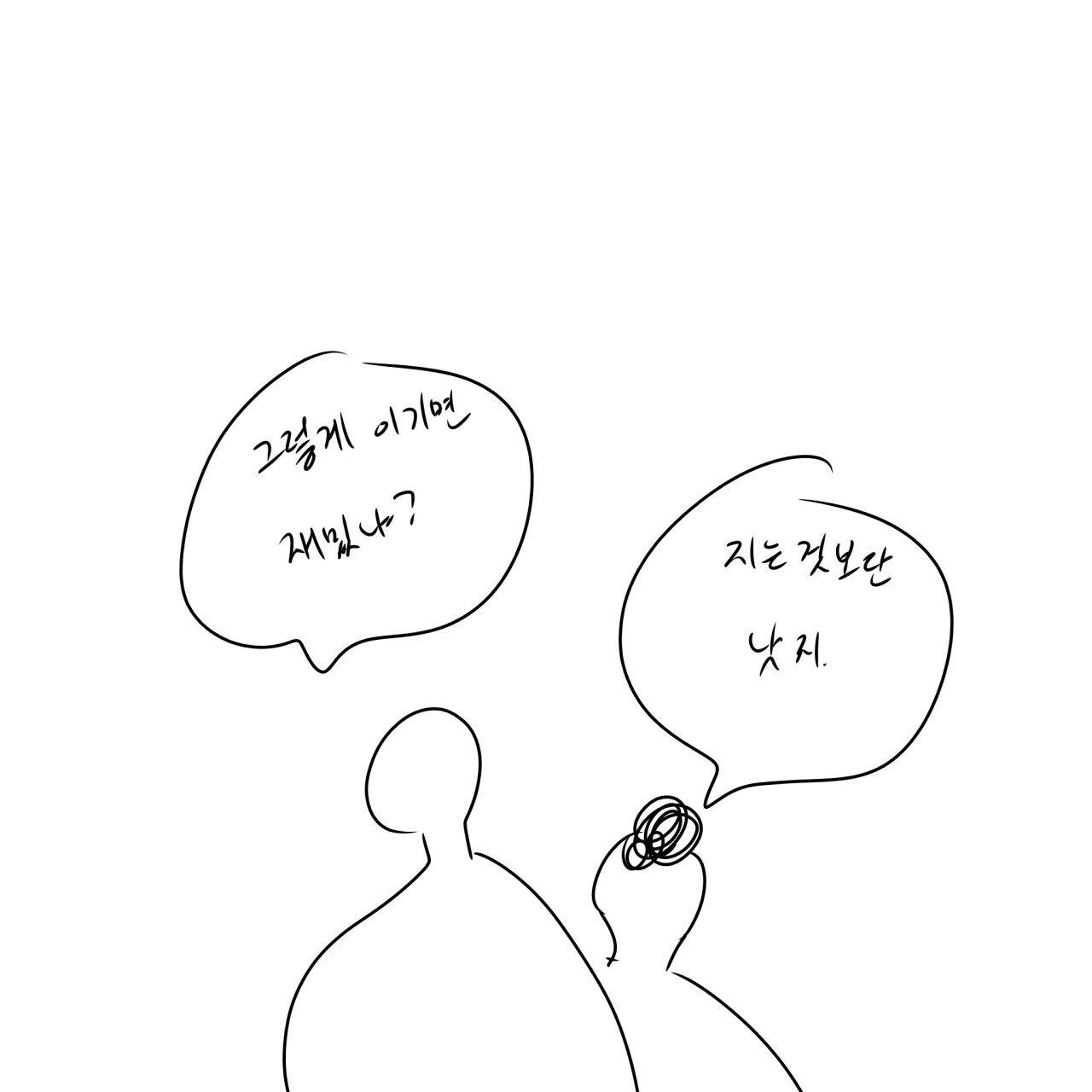 cartoon-20190528-184810-019.jpg 포켓몬 테러리스트 만화.manwha 포켓몬 극한의 효율충...MANHWA