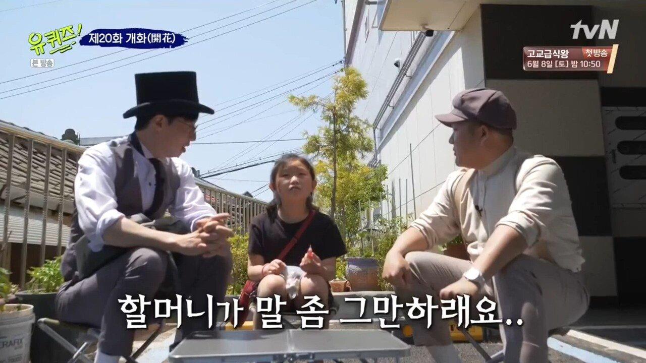 46.jpg (스압) 투머치토커 어린이를 만난 유재석,조세호
