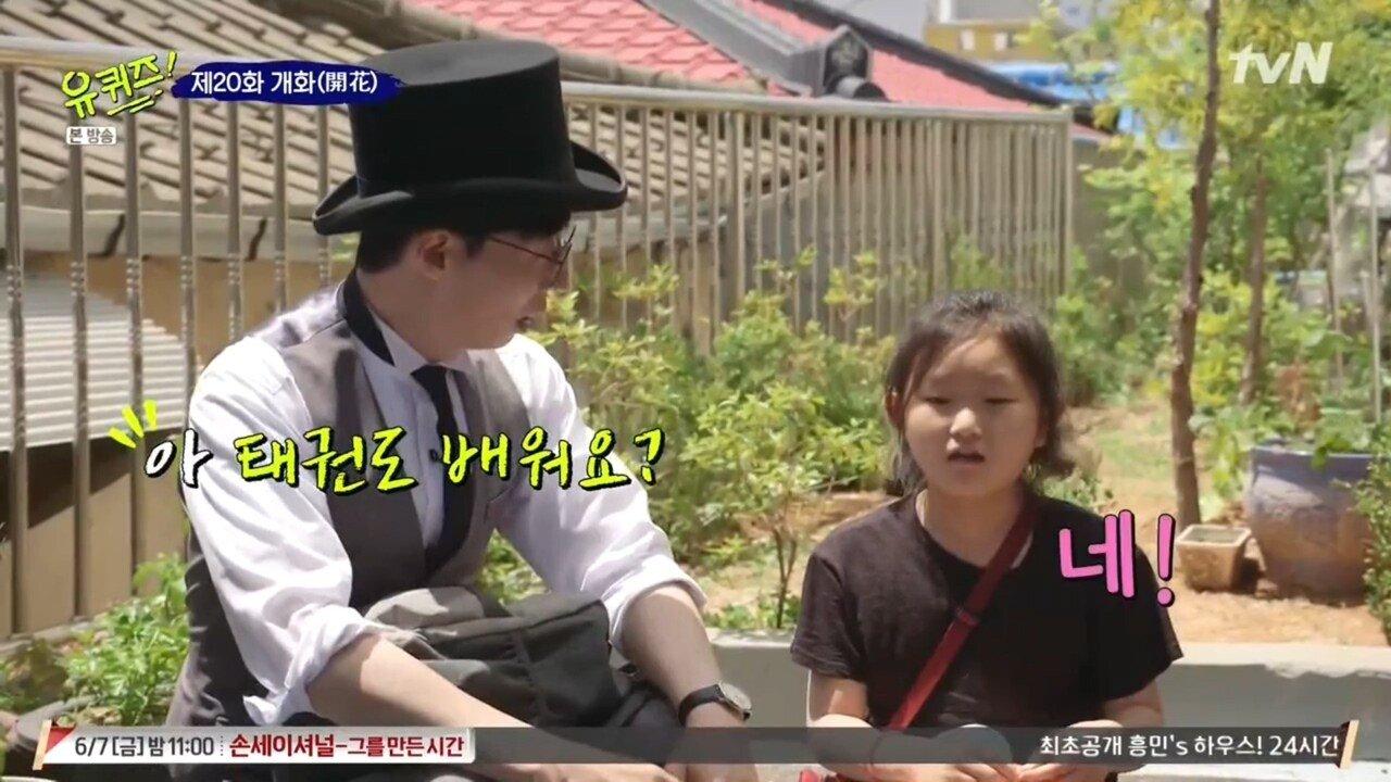 7.jpg (스압) 투머치토커 어린이를 만난 유재석,조세호