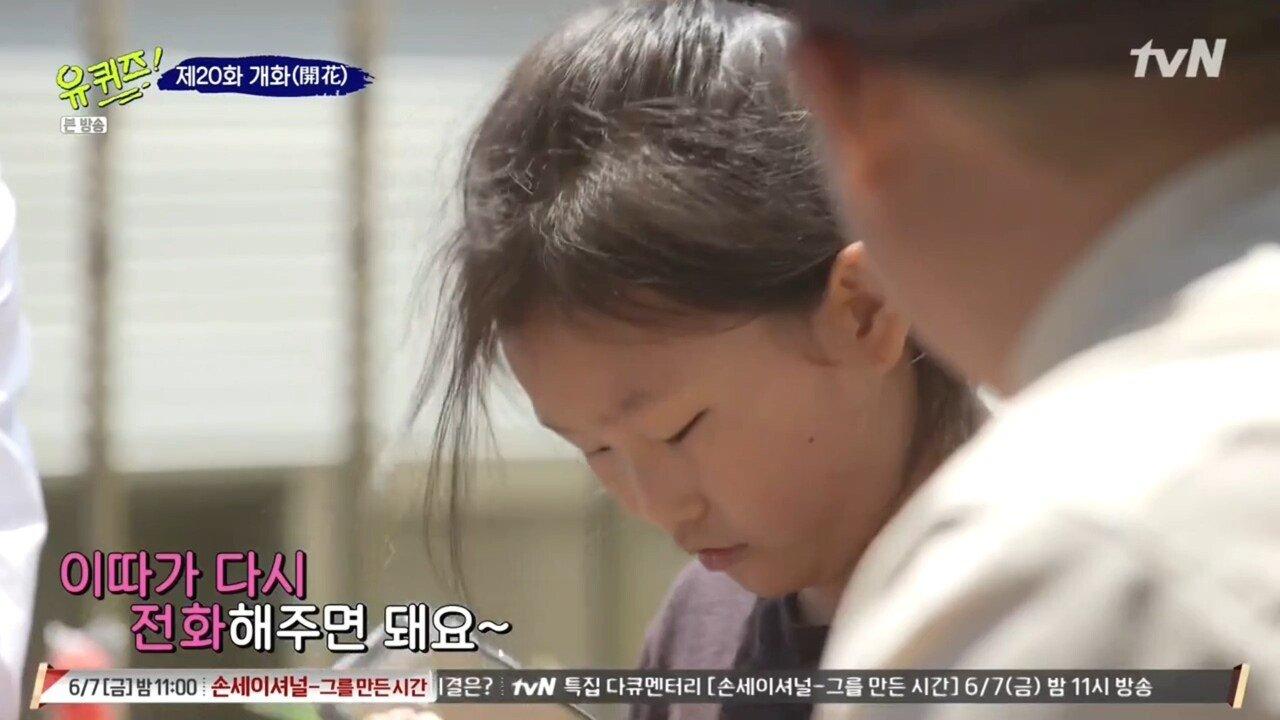 13.jpg (스압) 투머치토커 어린이를 만난 유재석,조세호