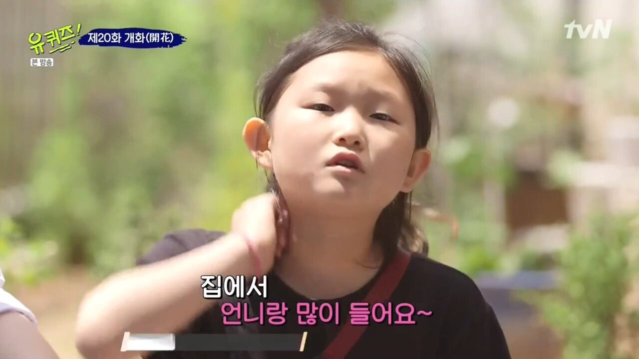 18.jpg (스압) 투머치토커 어린이를 만난 유재석,조세호