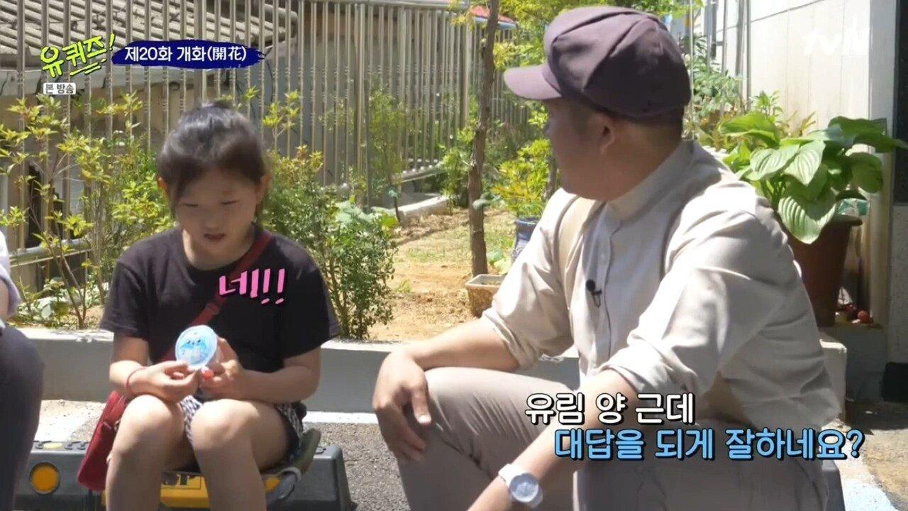 38.jpg (스압) 투머치토커 어린이를 만난 유재석,조세호