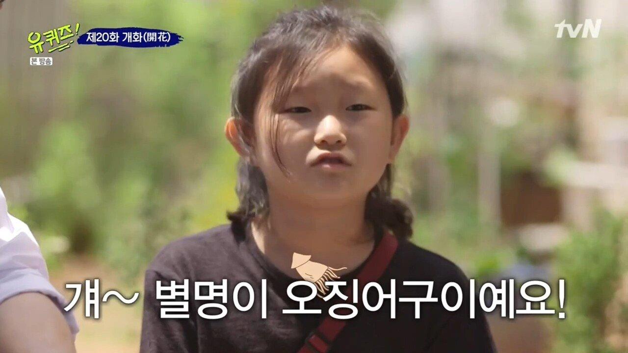 36.jpg (스압) 투머치토커 어린이를 만난 유재석,조세호