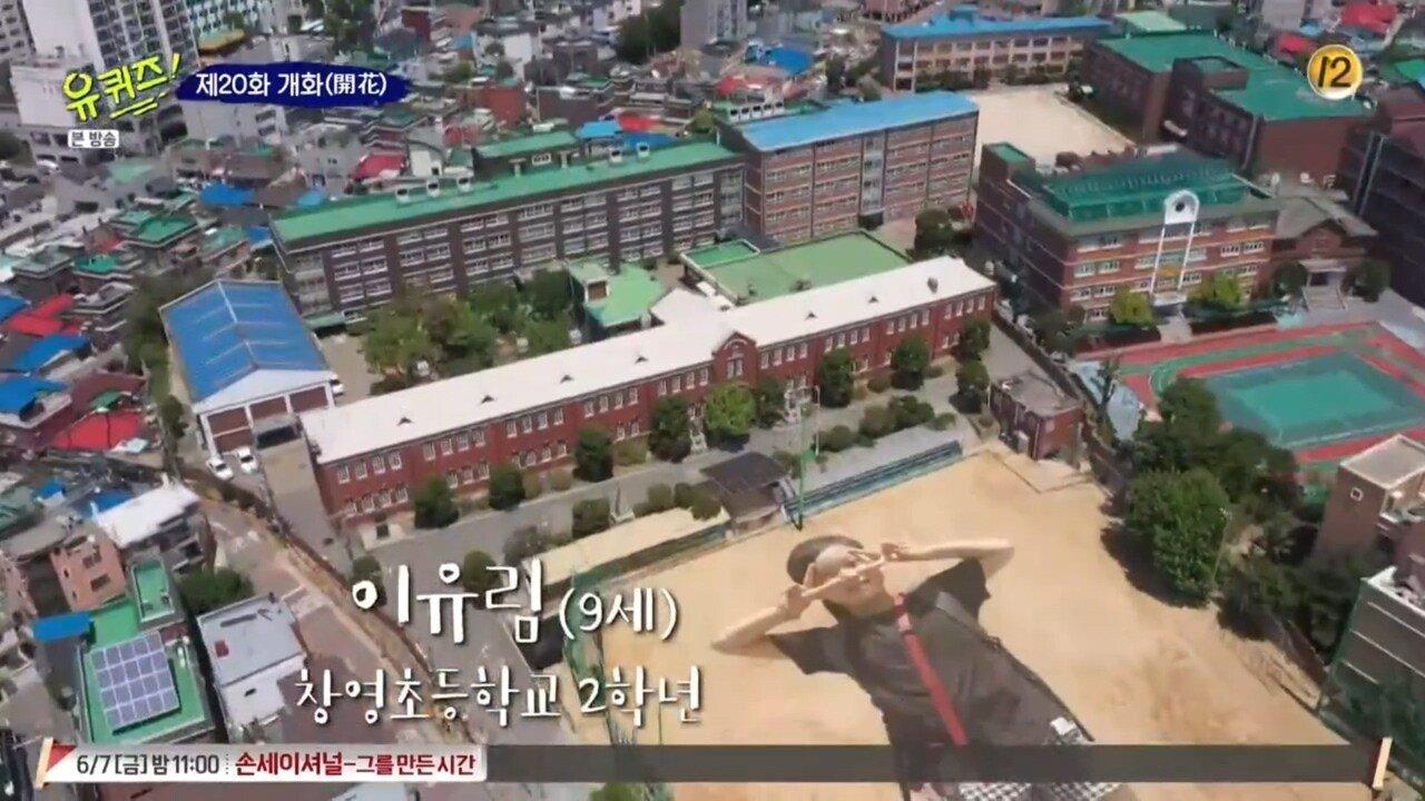 4.jpg (스압) 투머치토커 어린이를 만난 유재석,조세호
