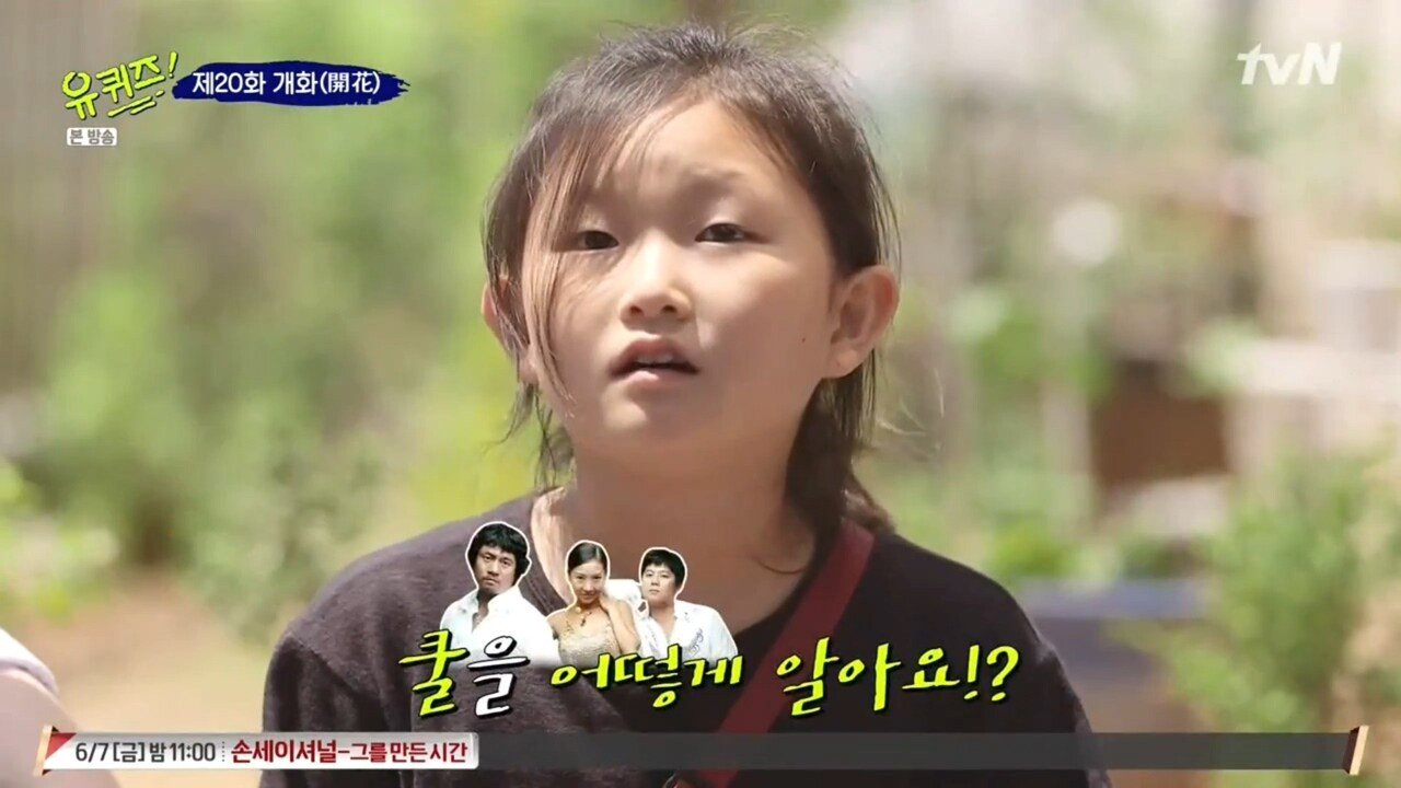 17.jpg (스압) 투머치토커 어린이를 만난 유재석,조세호