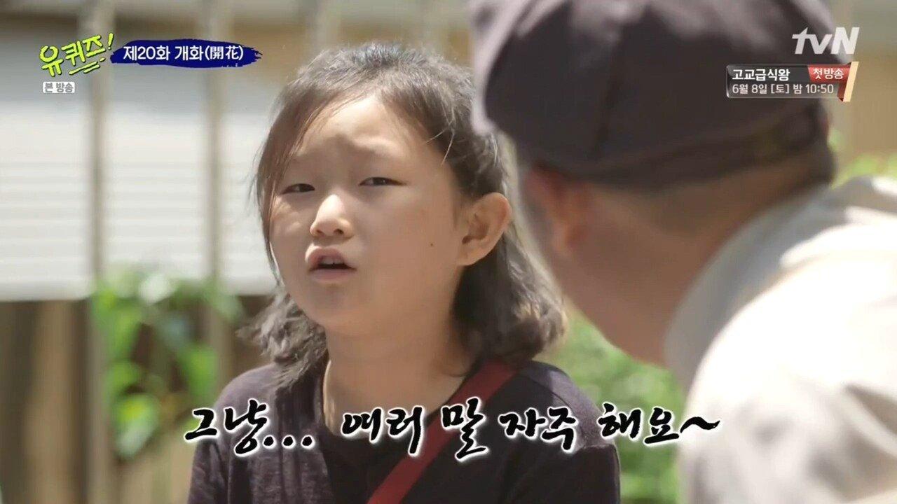 47.jpg (스압) 투머치토커 어린이를 만난 유재석,조세호