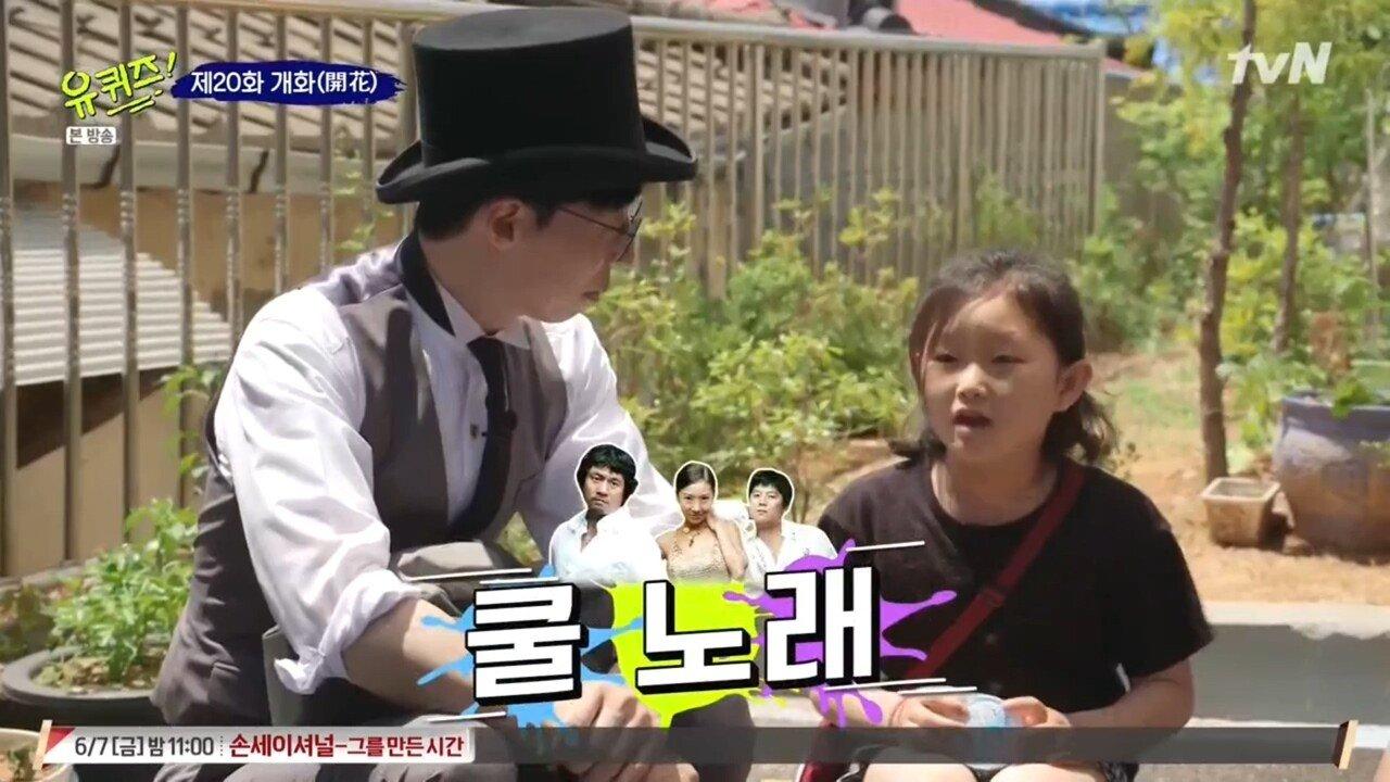 16.jpg (스압) 투머치토커 어린이를 만난 유재석,조세호