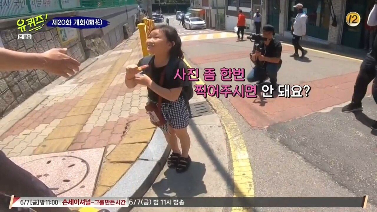 2.jpg (스압) 투머치토커 어린이를 만난 유재석,조세호