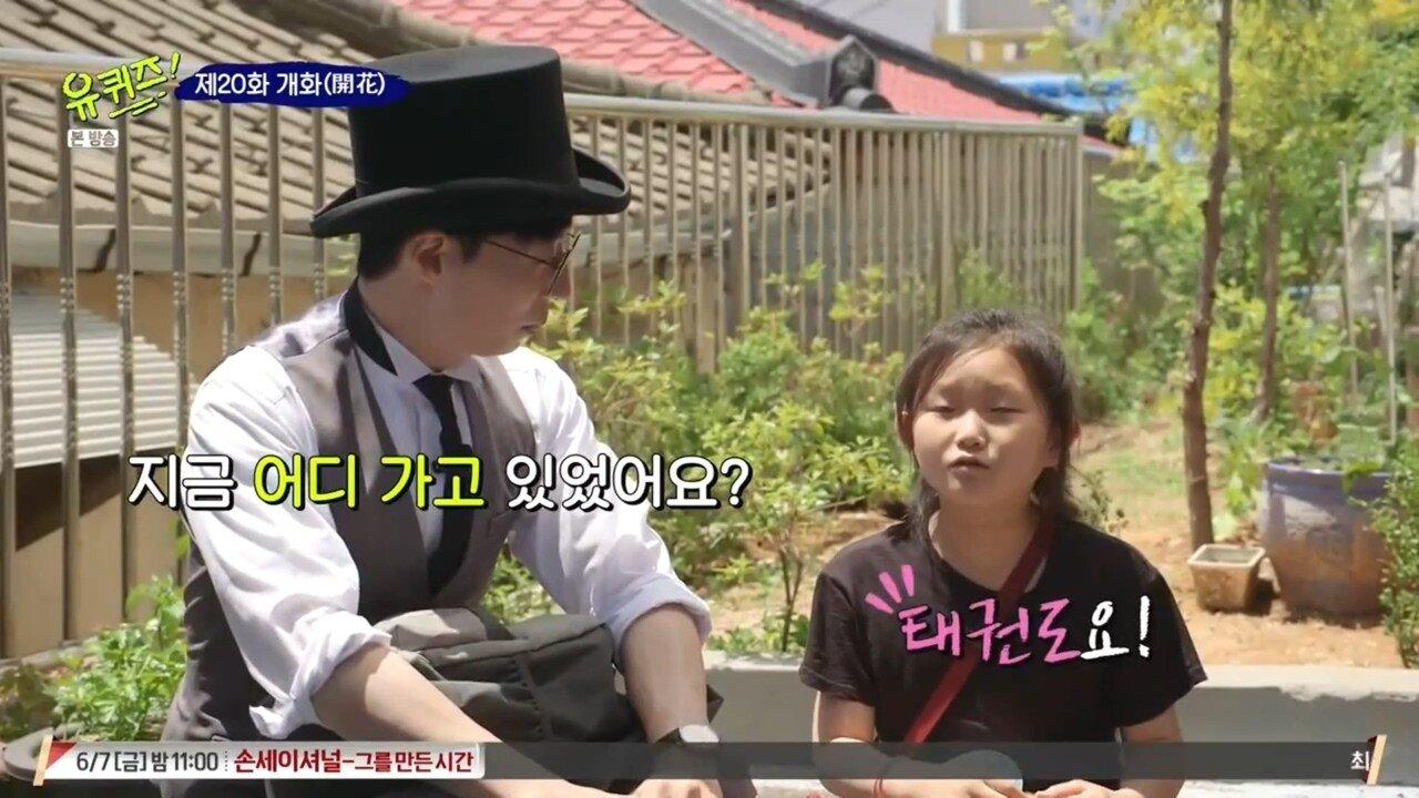 6.jpg (스압) 투머치토커 어린이를 만난 유재석,조세호