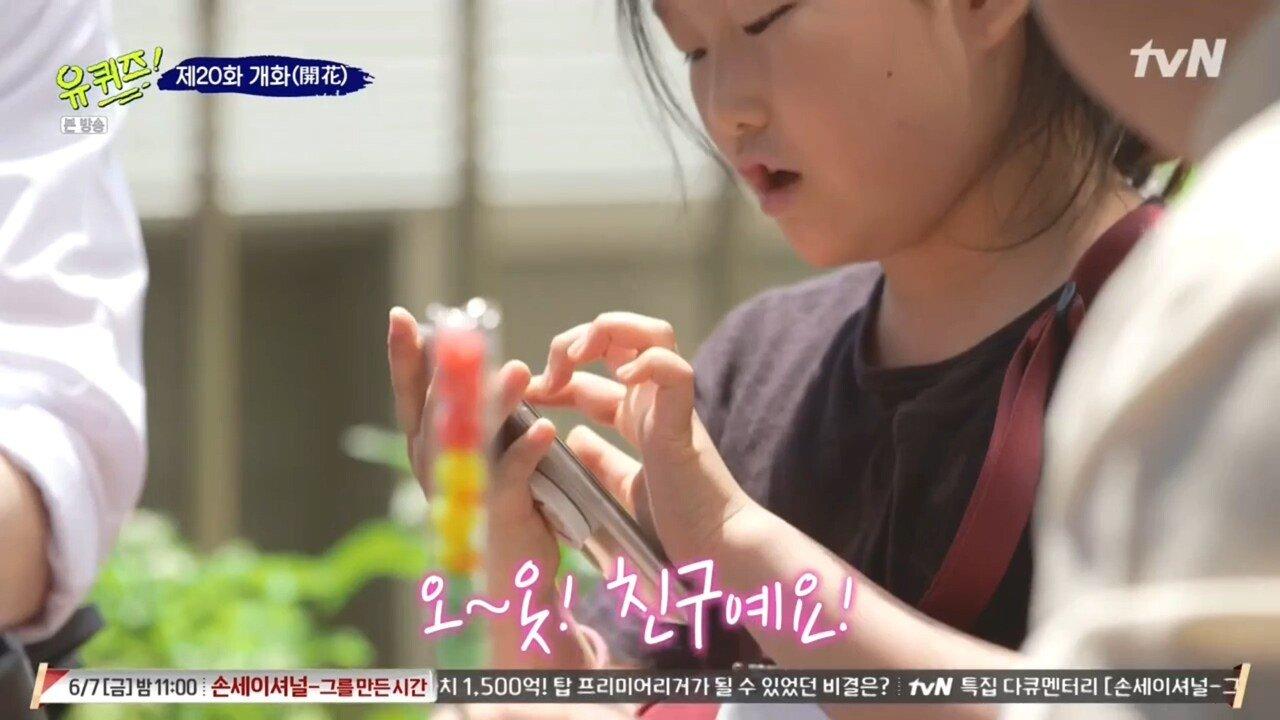 11.jpg (스압) 투머치토커 어린이를 만난 유재석,조세호