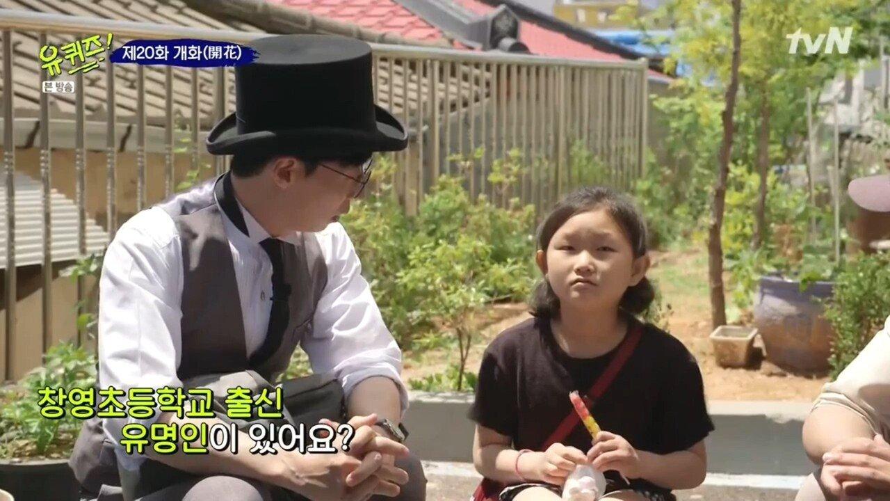 21.jpg (스압) 투머치토커 어린이를 만난 유재석,조세호