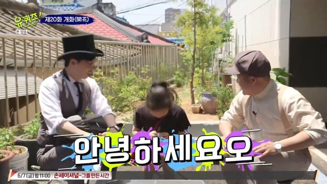 5.jpg (스압) 투머치토커 어린이를 만난 유재석,조세호