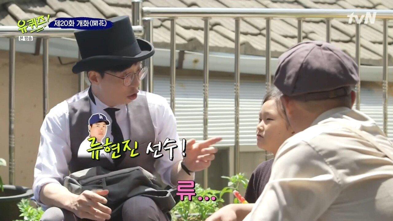 23.jpg (스압) 투머치토커 어린이를 만난 유재석,조세호