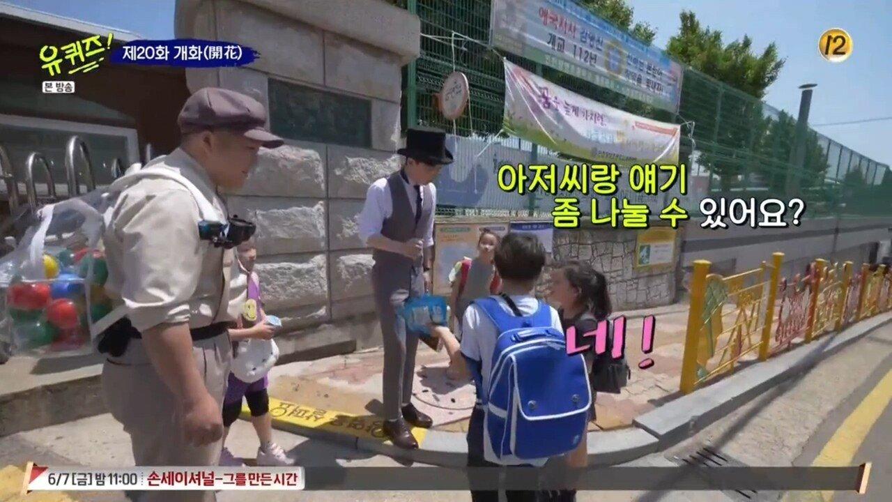 3.jpg (스압) 투머치토커 어린이를 만난 유재석,조세호