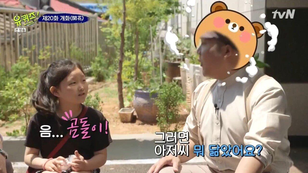 29.jpg (스압) 투머치토커 어린이를 만난 유재석,조세호
