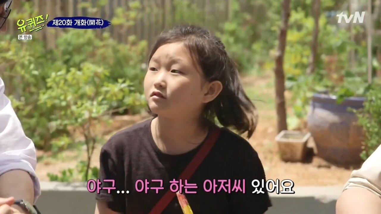 22.jpg (스압) 투머치토커 어린이를 만난 유재석,조세호