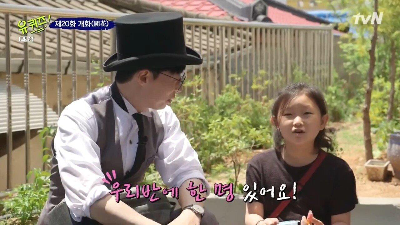 35.jpg (스압) 투머치토커 어린이를 만난 유재석,조세호