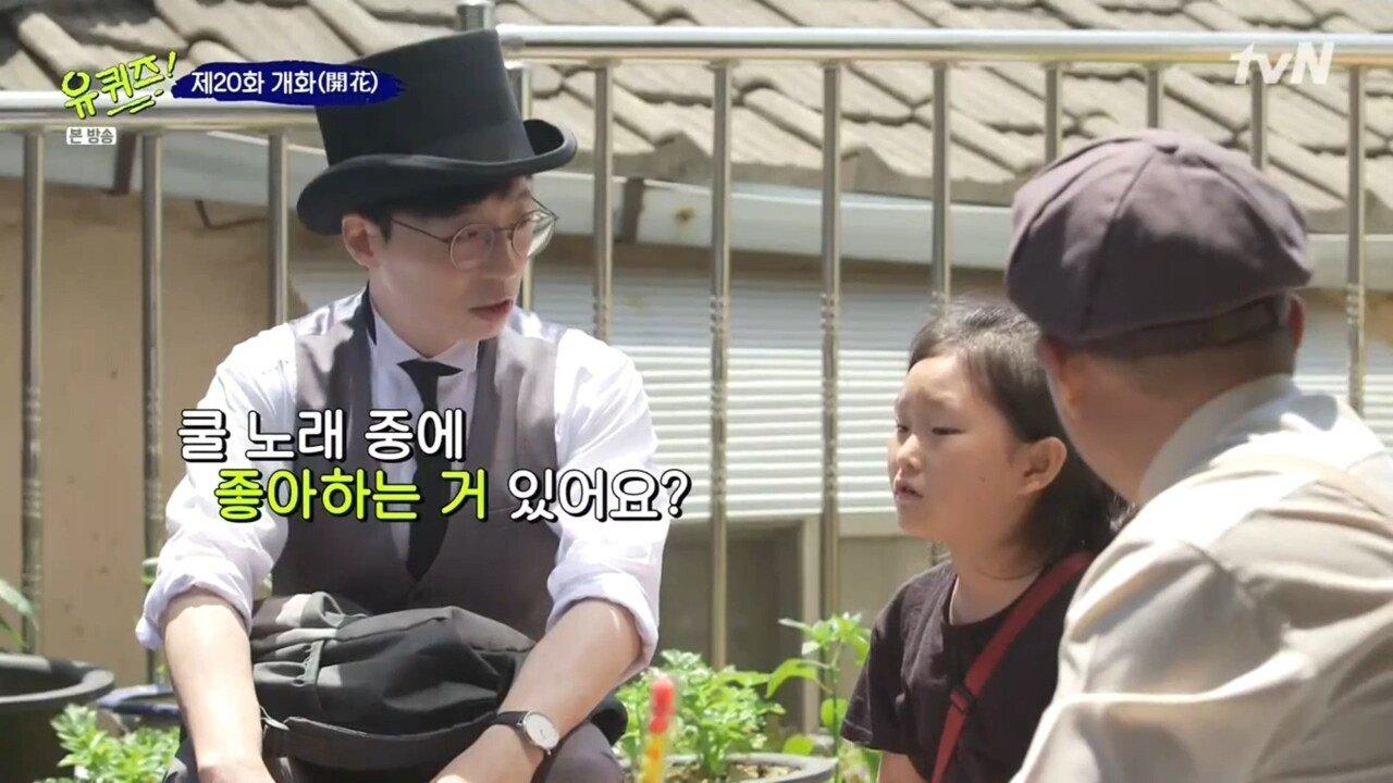 19.jpg (스압) 투머치토커 어린이를 만난 유재석,조세호