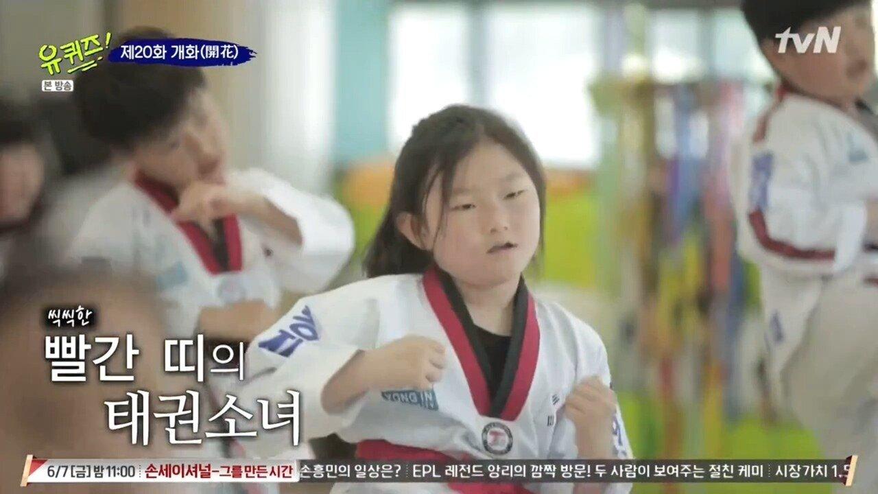 9.jpg (스압) 투머치토커 어린이를 만난 유재석,조세호