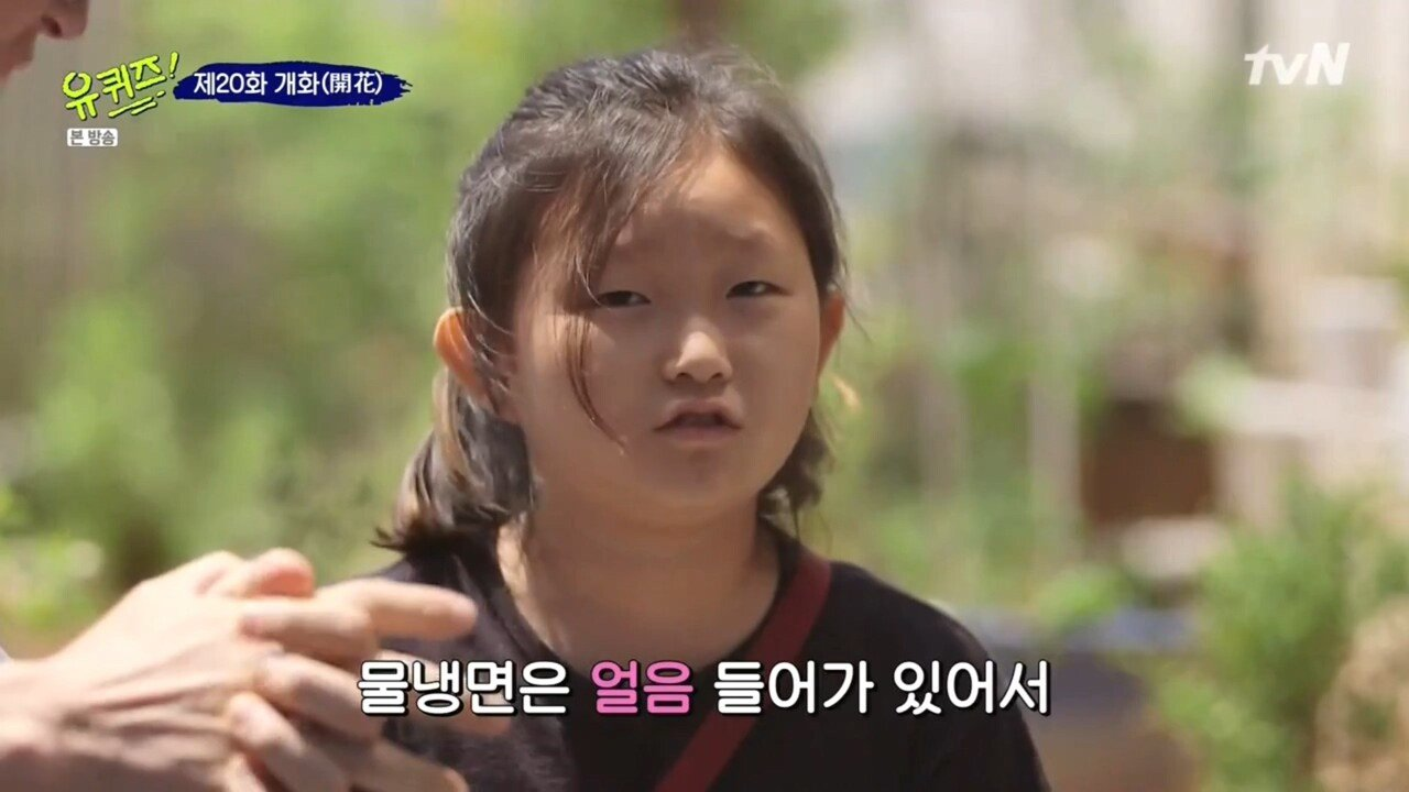 45.jpg (스압) 투머치토커 어린이를 만난 유재석,조세호