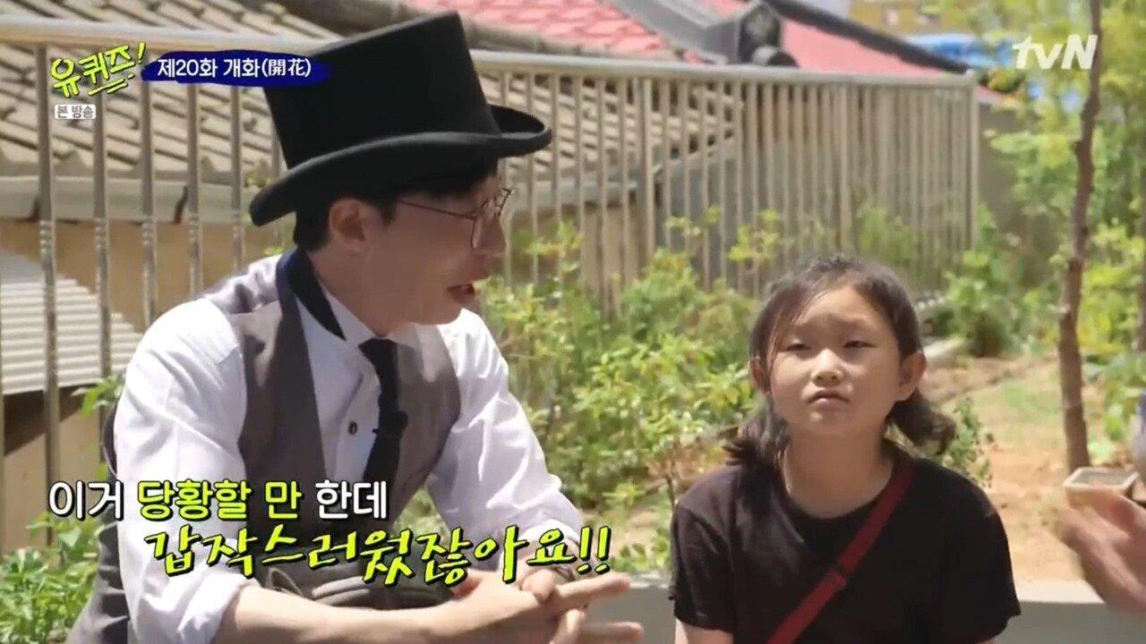 12.jpg (스압) 투머치토커 어린이를 만난 유재석,조세호 [2]