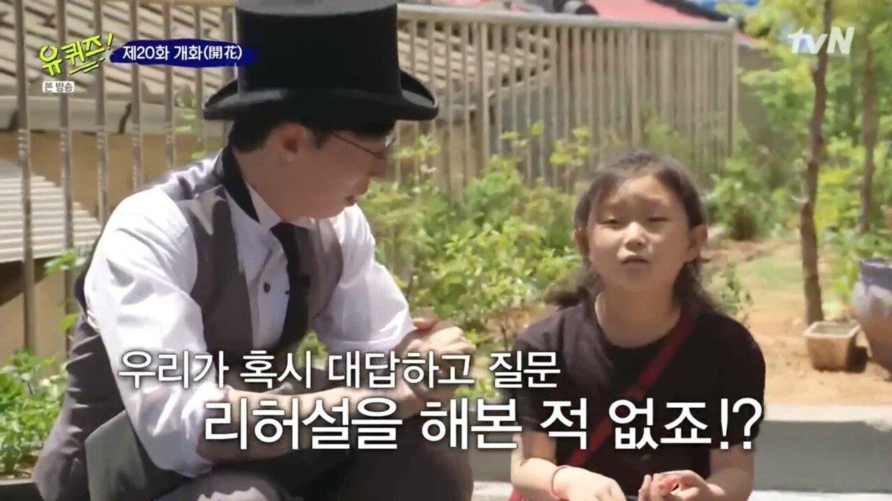 11.jpg (스압) 투머치토커 어린이를 만난 유재석,조세호 [2]