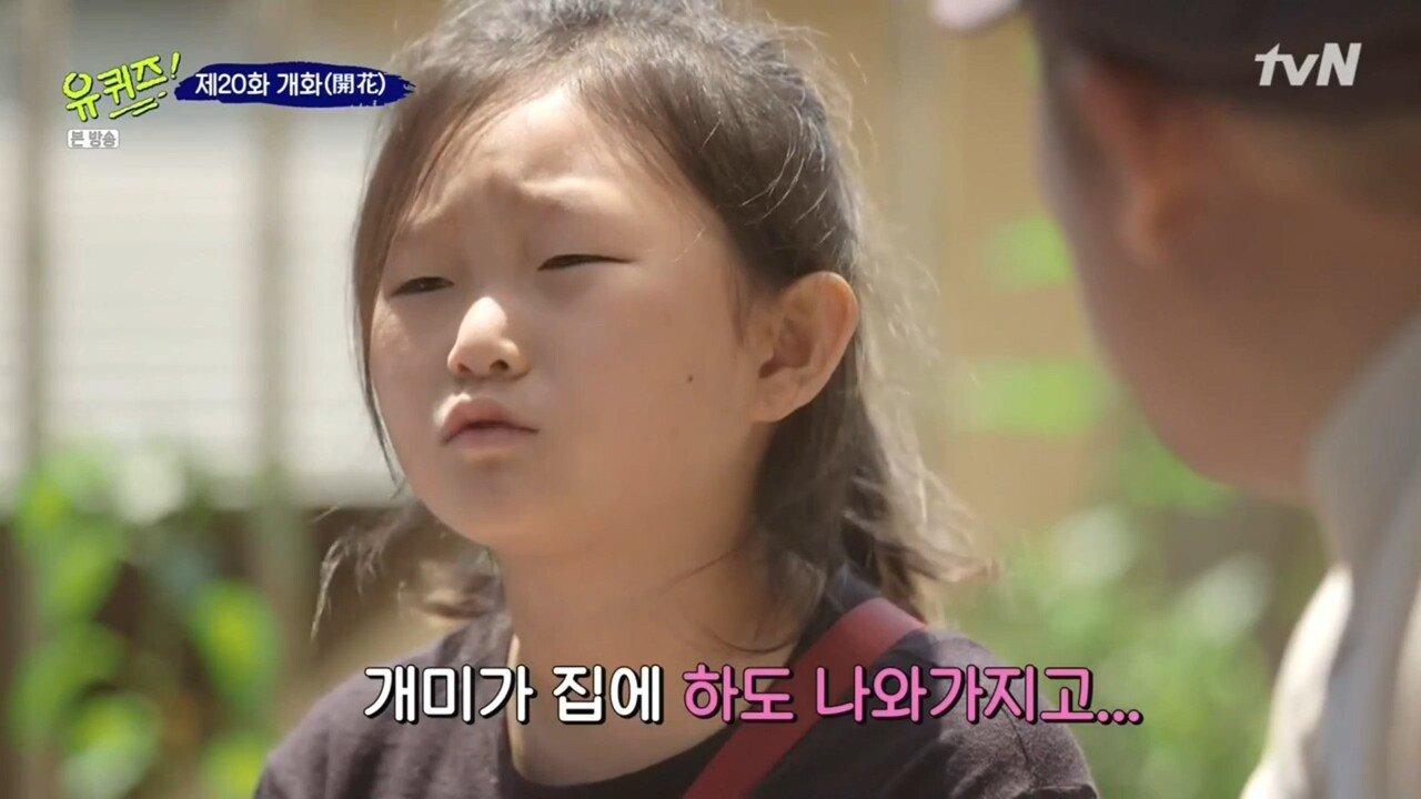 29.jpg (스압) 투머치토커 어린이를 만난 유재석,조세호 [2]