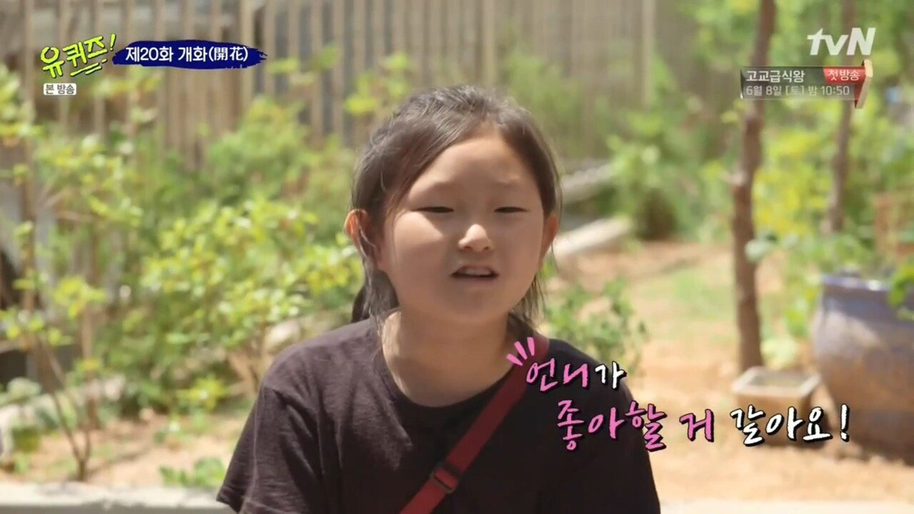 35.jpg (스압) 투머치토커 어린이를 만난 유재석,조세호 [2]